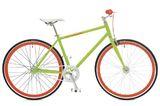 """Дорожный велосипед Stinger FIX 28"""""""