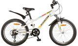 """Детский велосипед со скоростями Novatrack POINTER 20"""" белый"""