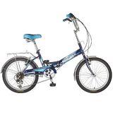 Складной подростковый велосипед 6 скор. Novatrack FS-30 20'' синий