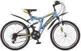 """Подростковый двухподесный велосипед STINGER Highlander 24"""" синий"""