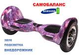 Гироскутер Smart Balance Wheel SUV 10 Галактика розовая, самобаланс