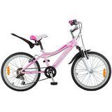 """Детский велосипед со скоростями NOVATRACK Novara 20"""" розовый"""