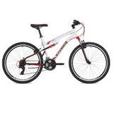 """Двухподвесный горный велосипед Stinger Discovery 26"""" белый"""