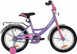 """Детский велосипед Novatrack Vector 16"""" от 4 до 6 лет фиолетовый"""