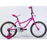 """Детский велосипед Novatrack NEPTUNE 18"""" от 5 до 7 лет розовый"""