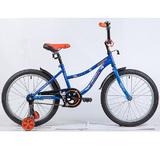 """Детский велосипед Novatrack NEPTUNE 20"""" от 6 до 10 лет синий"""
