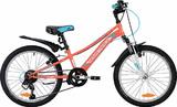 """Детский велосипед со скоростями Novatrack Valiant 20"""" кораловый"""