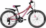 """Женский подростковый велосипед Novatrack Katrina 24"""""""