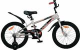 """Детский велосипед Novatrack Lumen 14"""" от 3 до 5 лет серебристый"""