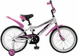 Детский велосипед Novatrack Novara 16'' от 4 до 6 лет серо-розовый