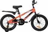 Детский велосипед Novatrack Juster 20'' от 6 до 10 лет оранжевый