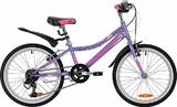 """Детский велосипед со скоростями Novatrack Alice 20"""" фиолетовый"""