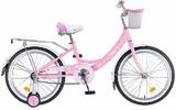 Детский велосипед Novatrack Girlish 20'' с корзиной от 6 до 10 лет