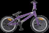 Трюковой велосипед BMX TT Level 2020