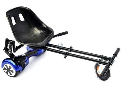 Ховеркарт с амортизаторами (тележка- сиденье) Hoverkart для управления гироскутером