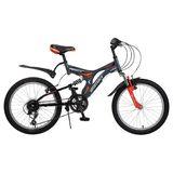 Детский велосипед со скоростями Novatrack Titaniun 20'' серый