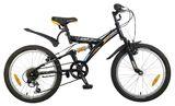 Детский велосипед со скоростями Novatrack Dart 20'' черный