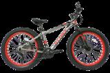 """Велосипед фэтбайк TT Attack 26"""" 2 D серый"""