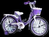 """Детский велосипед Nameless Lady 16"""" от 4 до 6 лет фиолетовый"""