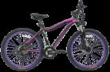 """Женский горный велосипед TT Elis 26"""" 2D фиолетовый"""