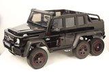 Детский электромобиль Mercedes-Benz G63-AMG 4WD X555XX (ЛИЦЕНЗИОННАЯ МОДЕЛЬ) с дистанционным управлением черный глянец