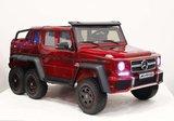 Детский электромобиль Mercedes-Benz G63-AMG 4WD X555XX (ЛИЦЕНЗИОННАЯ МОДЕЛЬ) с дистанционным управлением вишневый глянец