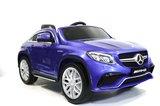 Детский лицензионый электромобиль Mercedes-AMG GLE63 синий