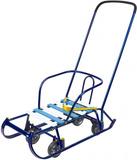Санки Тимка 6 Универсал (выдвижные колеса) T6У синий