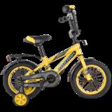 """Детский велосипед TT 134 20"""" от 6 до 10 лет желтый"""