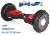 Гироскутер Smart Balance Wheel New 10,5 дюймов Внедорожник черный.Тао Тао+Самобаланс