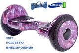 Гироскутер Smart Balance 10,5 New Premium Космос Фиолетовый самобаланс+тао тао