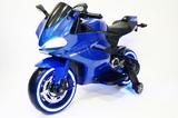 Мотоцикл RiverToys Moto A001AA