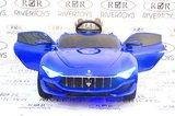 Maserati A005AA (ЛИЦЕНЗИОННАЯ МОДЕЛЬ) синий