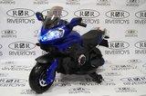 Детский электромобиль MOTO E222KX синий