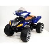 Квадроцикл RiverToys Е005КХ синий