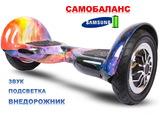 Гироскутер Smart Balance Wheel SUV 10 Галактика, самобаланс