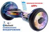 Гироскутер Smart Balance Suv Premium New 10,5 Галактика, с приложением тао тао и с Самобалансом