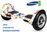 Гироскутер Smart Balance Wheel SUV 10 Граффити белый с самобалансом(мини-сигвей), с надувными колесами. Smart Balance Pro 10