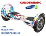 Гироскутер Smart Balance Wheel SUV 10 Граффити белый самобаланс+ тао тао