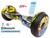 Гироскутер Smart Balance 10 New Premium App Граффити, с приложением тао тао и с Самобалансом