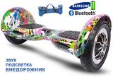 Гироскутер Smart Balance SUV 10 Hip-Hop (мини-сигвей Smart Balance AMG 10 граффити Хип-Хоп), с надувными колесами