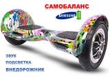 Гироскутер Smart Balance SUV 10 Hip-Hop самобаланс (мини-сигвей Smart Balance AMG 10 граффити Хип-Хоп), с надувными колесами