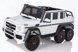 Детский электромобиль Mercedes-Benz G63-AMG 4WD X555XX (ЛИЦЕНЗИОННАЯ МОДЕЛЬ) с дистанционным управлением белый