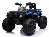 Детский полноприводный  квадроцикл River Toys K111KK