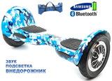 Внедорожный гироскутер Smart Balance SUV 10 синий камуфляж