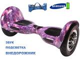 Гироскутер Smart Balance Wheel SUV 10 космос розовый, с надувными колесами. Smart Balance Pro 10