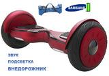 Гироскутер Smart Balance Wheel New 6 поколение 10.5 дюймов. Внедорожник красный матовый.Тао Тао+самобаланс
