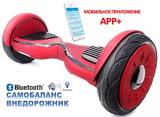 Гироскутер Smart Balance Suv Premium 10,5 Красный матовый, с приложением тао тао+самобаланс
