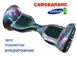 Гироскутер Smart Balance SUV 10 Марс самобаланс, с надувными колесами. Smart Balance Pro 10