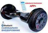 Гироскутер Smart Balance Suv Premium 10,5 Молния цветная, с приложением тао тао+самобаланс